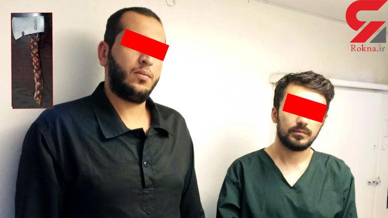 حمله 2 مرد کثیف با تبر به زنی در پارکینگ تاریک خانه +عکس