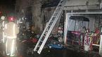 نجات دو نفر از میان شعلههای آتش در انبار ضایعات + تصاویر
