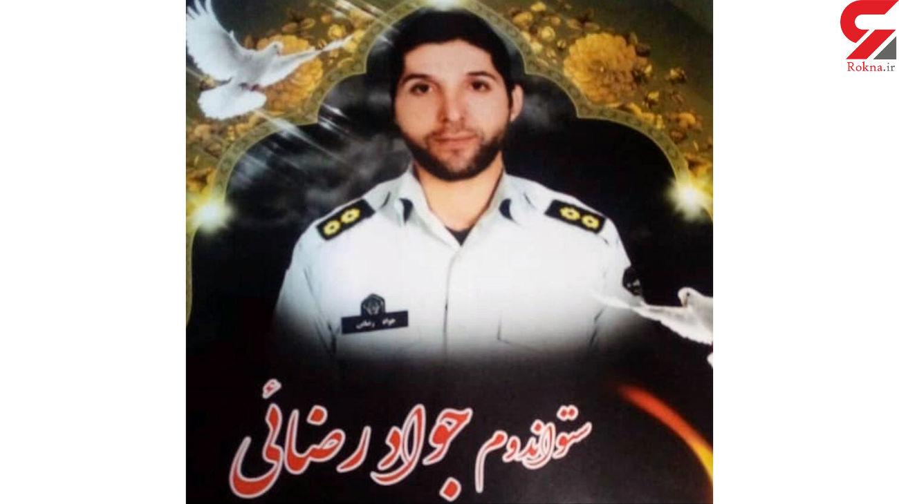 اولین عکس از مامور پلیس فداکار  / او جان داد تا 2 تهرانی زنده بمانند