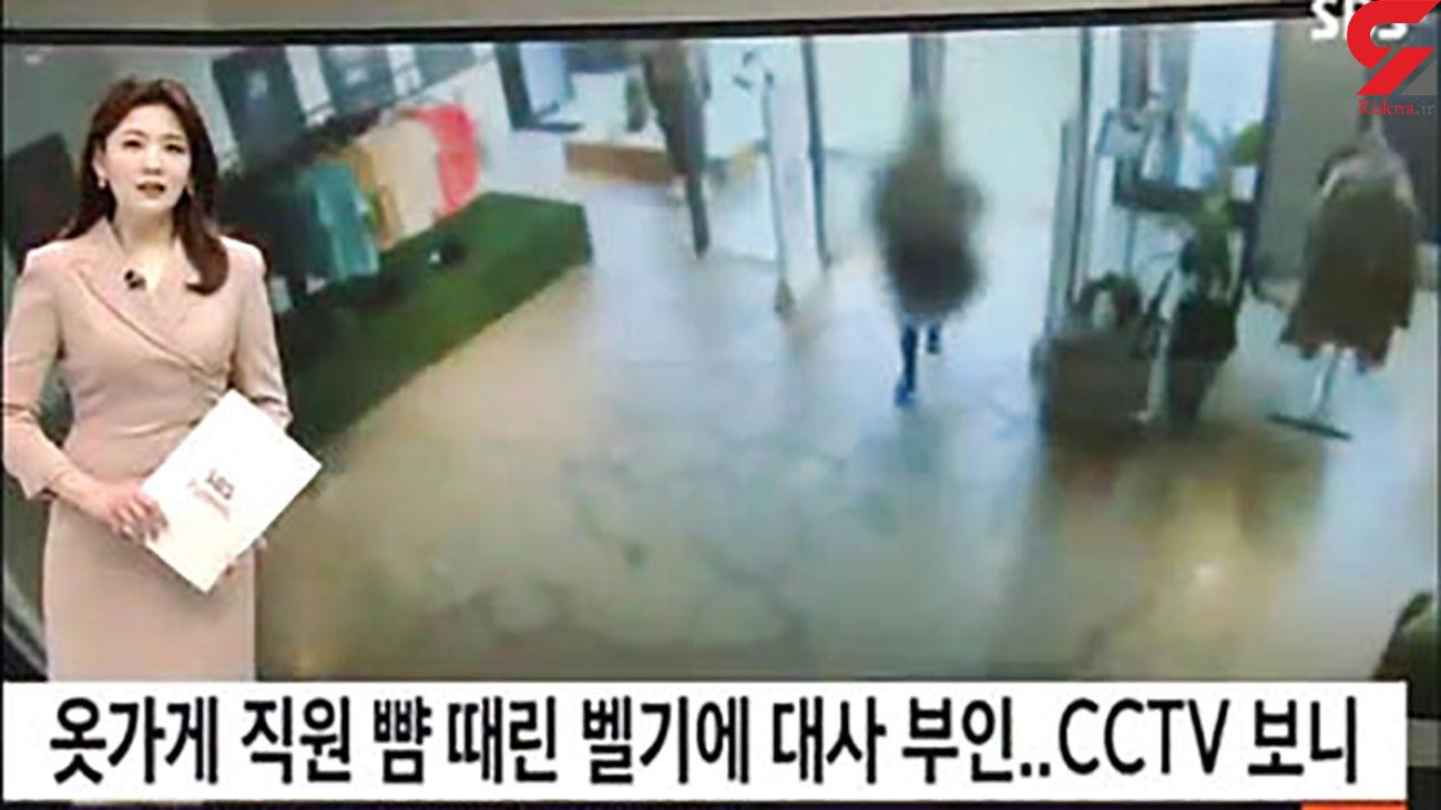 تکرار ماجرایی شبیه عنابستانی در کره جنوبی!