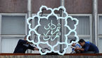 تمام شهرداران سیاسی پایتخت / تصمیم گیری های شهردار جدید تهران به دور از سیاست