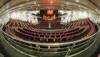 افتتاح سالن همایش های ایرانیان با اجرای موسیقی فرزاد فرزین