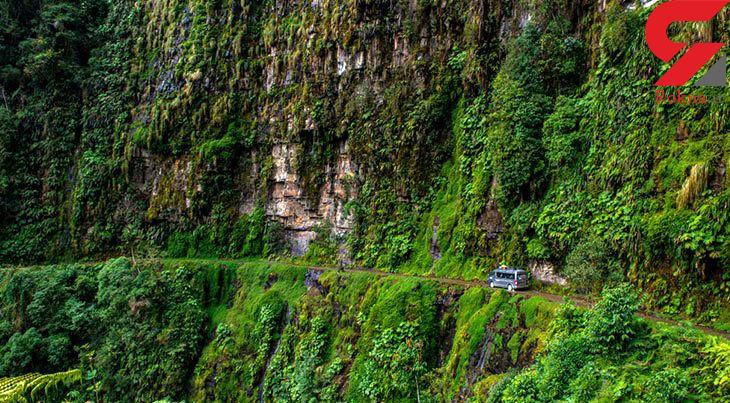 جاده مرگبار یونگاس در بولیوی را ببنید! +تصویر