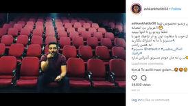 کمپین آقای بازیگر ایرانی برای بی اعصاب ها! +فیلم