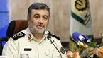 نیروی انتظامی در تمام نقاط کشور به صورت ۲۴ ساعته حضور دارد
