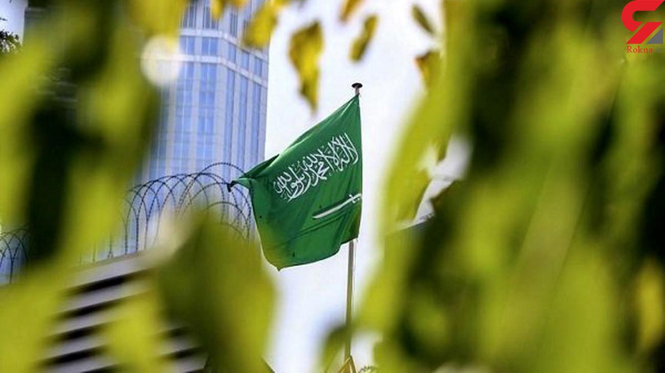 کشف 2 میدان جدید نفت و گاز در عربستان