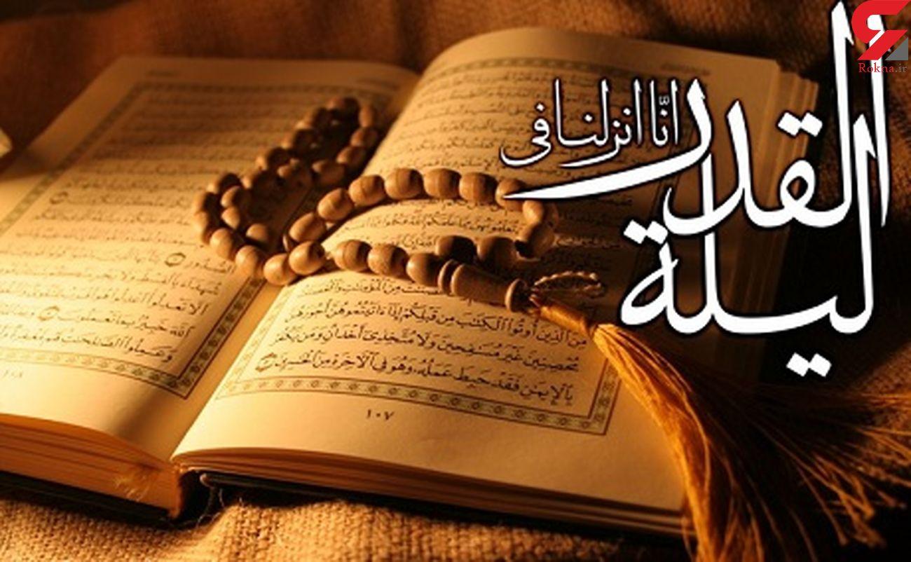 برگزاری مراسم شب های احیاء در آستان مقدس حضرت امام خمینی(ره)