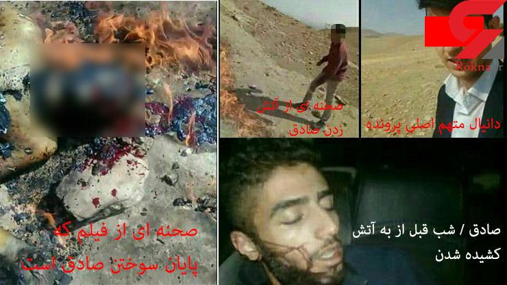 فیلم و عکس از لحظه به لحظه قتل وحشتناک جوان مهابادی توسط شیطان + جزئیات و گفتگو