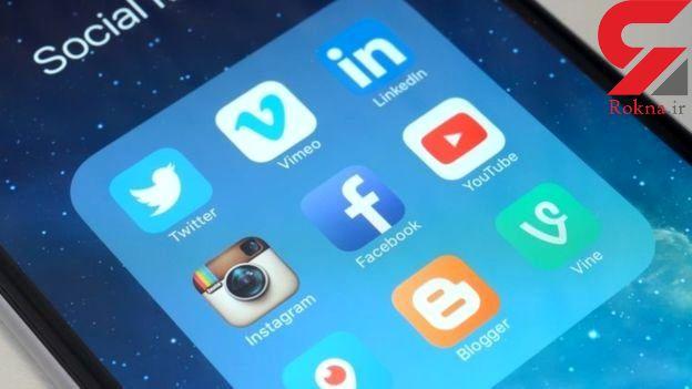 """کمپین """"ترک یک ماهه شبکههای اجتماعی"""" توسط انگلیس راه اندازی شد"""