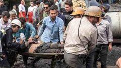 درگذشت همه گرفتاران در معدن گلستان / اجساد 21 معدنچی خارج شد +عکس