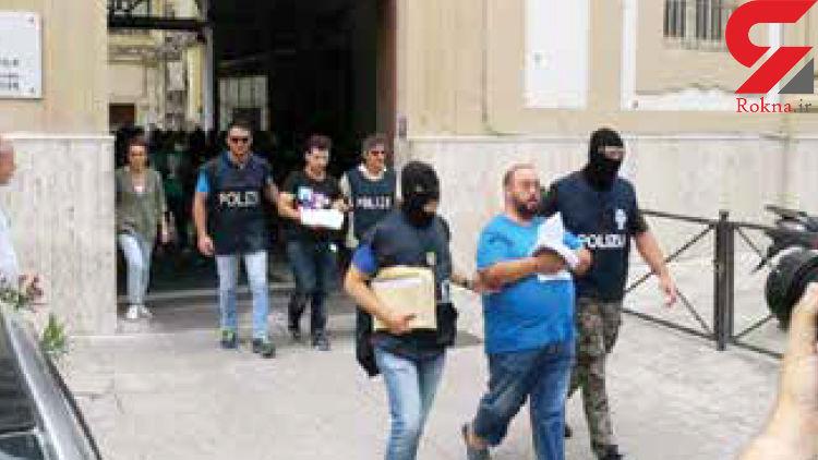 کلاهبرداری از بیمه با شگرد ایرانی ها در ایتالیا! / نقش خانم پرستار چه بود؟! + عکس