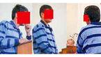 انکار ربودن و آزار زن ورزشکار در تهران + عکس