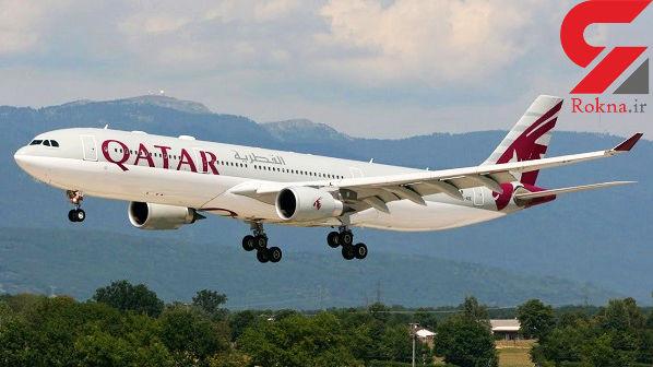 پذیرش مسافران کشورهای ممنوعه در پروازهای قطرایرویز به آمریکا
