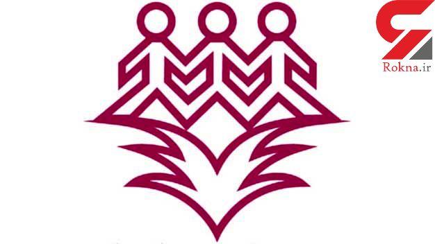 برگزاری بازار «قلکهای کوچک و آرزوهای بزرگ» در محک