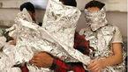 دستگیری مردان آلومینیومی در مرز ترکیه + عکس