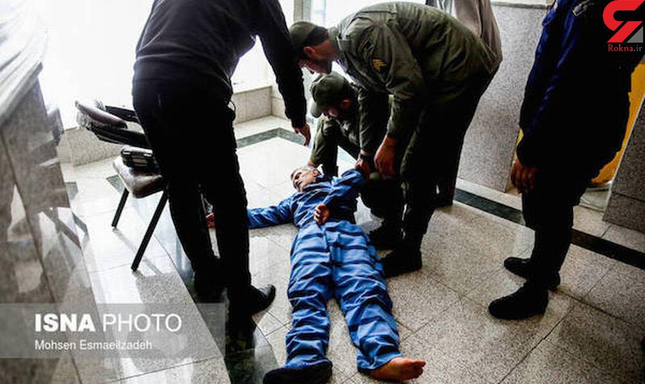 مفسد اقتصادی در دادگاه مشهد غش کرد! +عکس