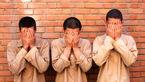این 3 مرد خبیث 130 تهرانی را به دردسر انداختند! / آنها را می شناسید! +عکس