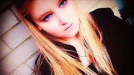 آزار دختر دانشجو در بالکن / هر دو سقوط کردند و مردند+ عکس ها / امریکا
