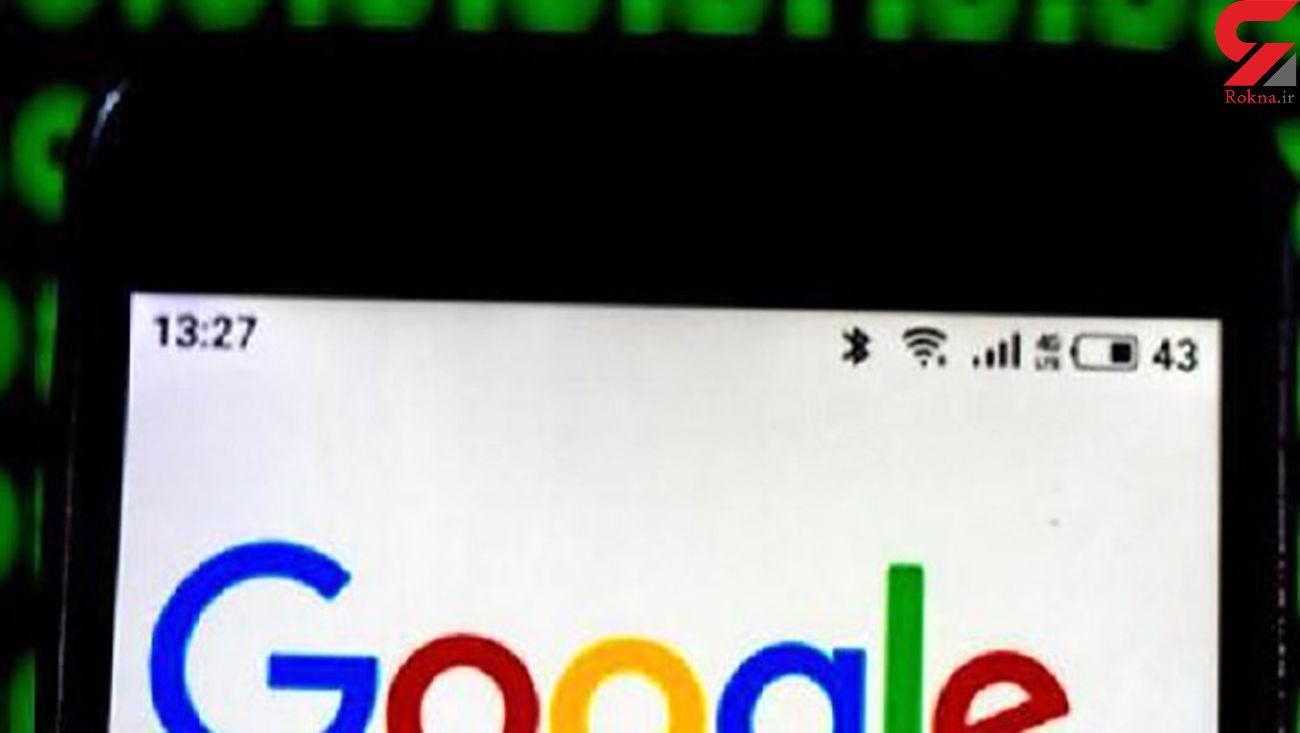 جاسوسی گوگل از گوشی های اندرویدی تأیید شد