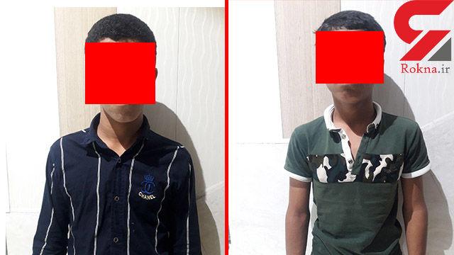 زنان آبادانی 2 پسر پلید را نقره داغ کردند / پلیس صحنه ای عجیب دید + عکس