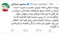 عجیب بودن عجله در پرونده نجفی ! / نماینده تهران اعتراض کرد