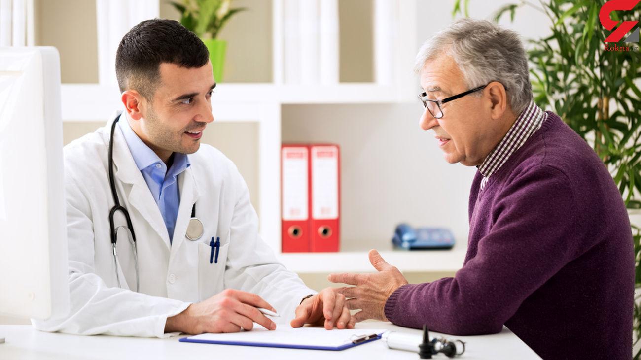 هشدارهای سلامتی به سالمندان