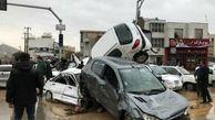 عامل اصلی سیل مرگبار دروازه قرآن شیراز اعلام شد