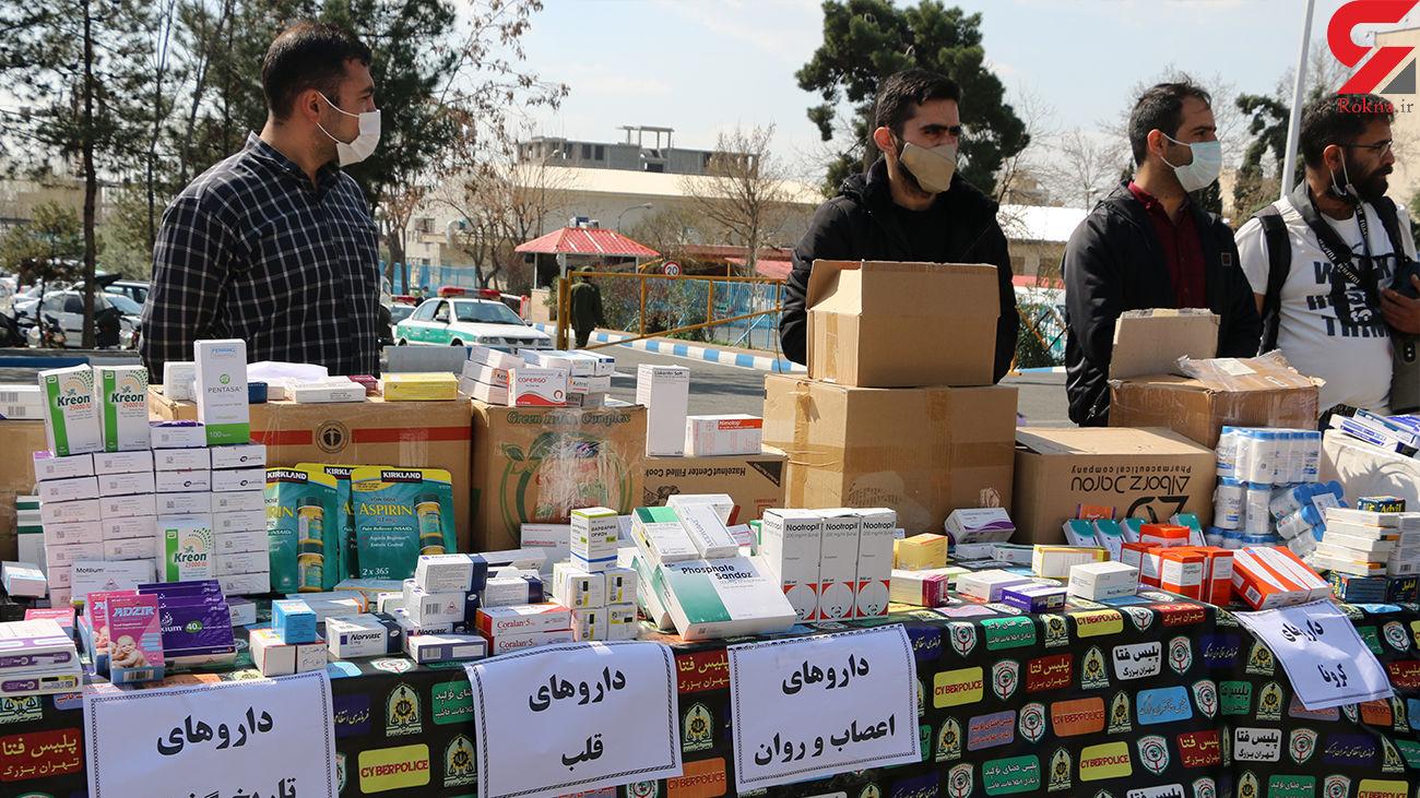 تراژدی ناباورانه / مافیای داروی کرونا در تهران +فیلم و عکس