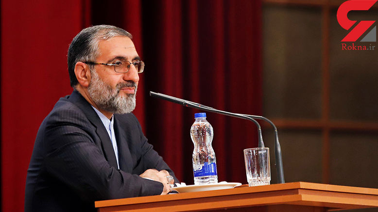 سخنرانی رئیس کل دادگستری استان تهران در همایش علمی- آموزشی ویژه قضات