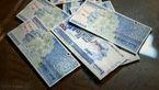 جزئیات پرداخت 4 یارانه به مردم تا پایان آذر ماه + مبلغ