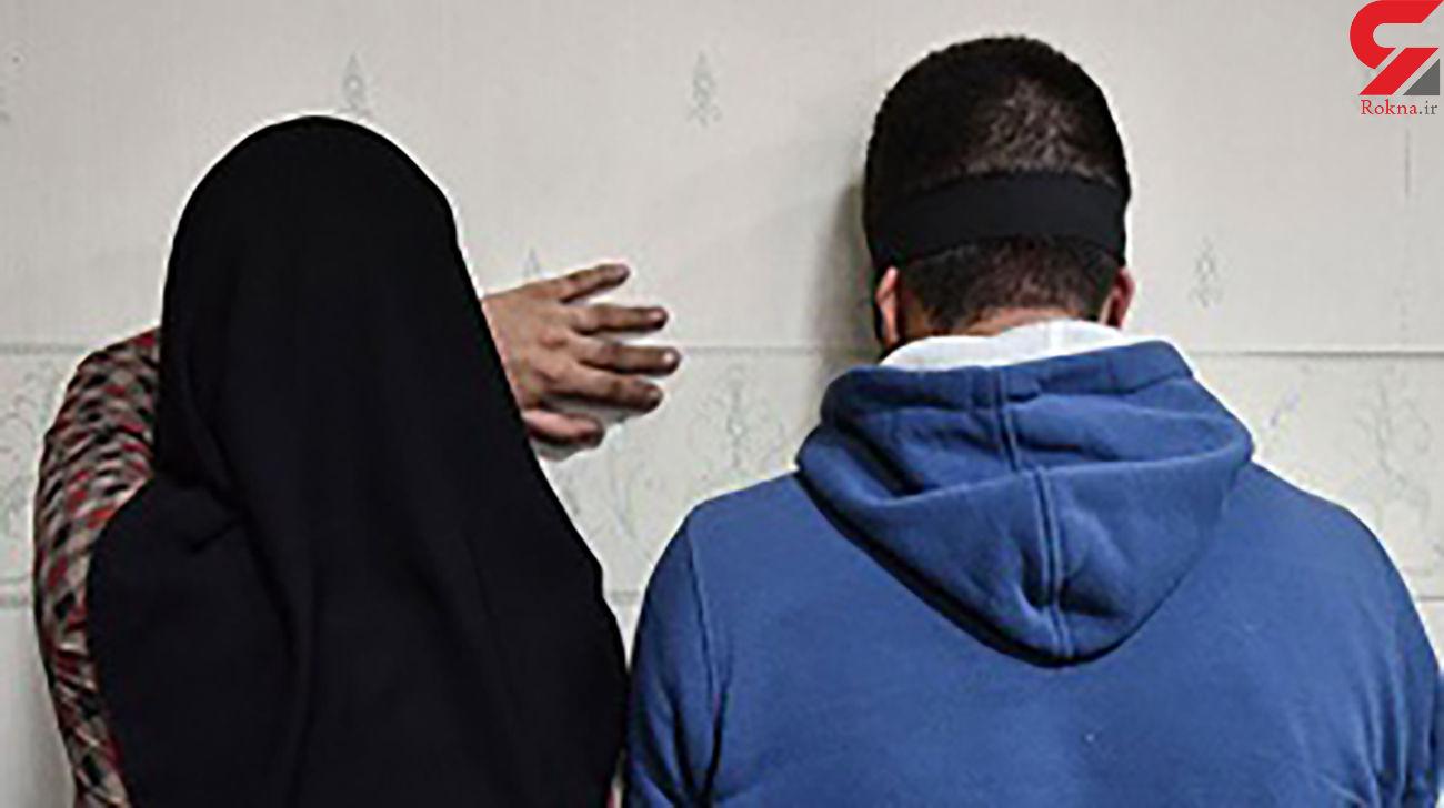خواهر و برادر تهرانی نزد هم بی آبرو بودند + جزییات