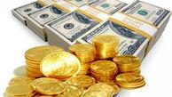 قیمت طلا، قیمت دلار، قیمت سکه و قیمت ارز امروز ۹۷/۱۲/۲۷