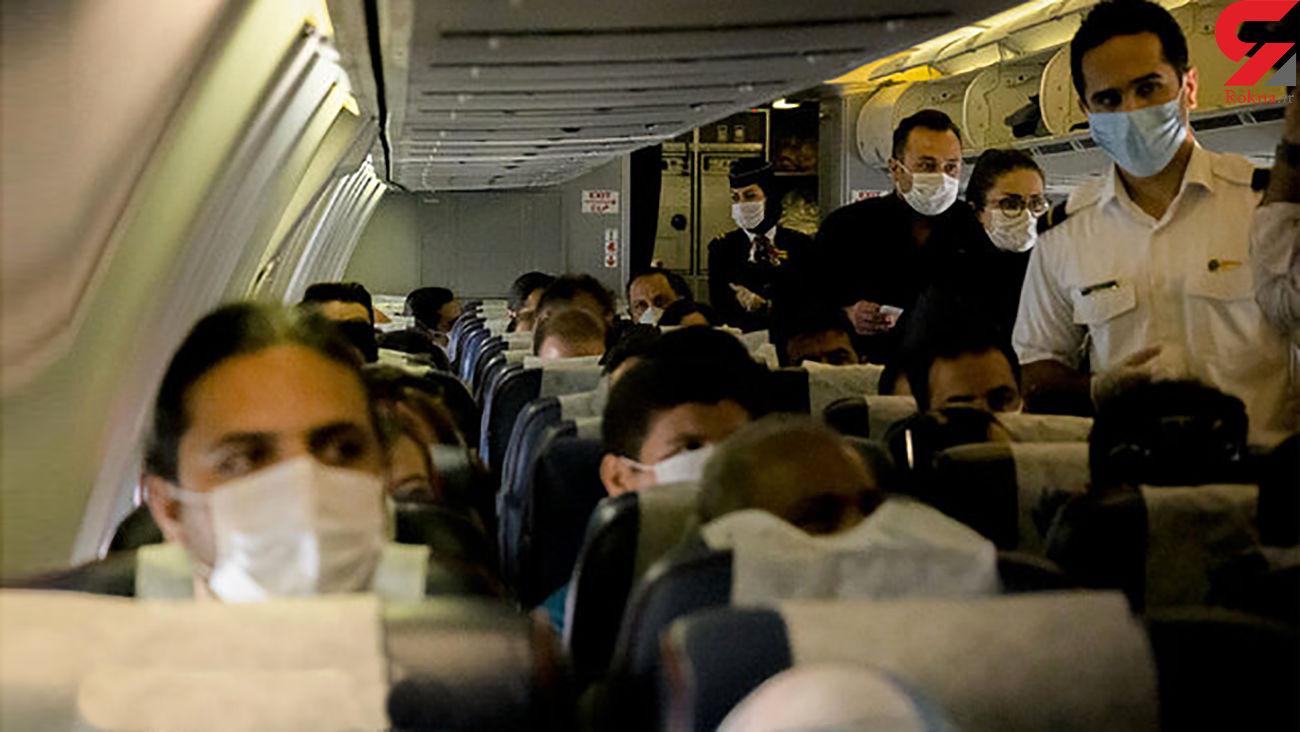 مسافر لجباز پرواز قشم از هواپیما اخراج شد/ خلبان تیک آف نکرد