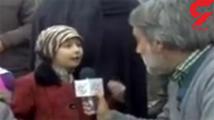سرنوشت دختربچه های میانه ای که مرگشان همه را به گریه انداخت !  + فیلم