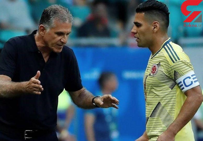 پیام فالکائو به کیروش پس از دعوت نشدنش به تیم ملی کلمبیا