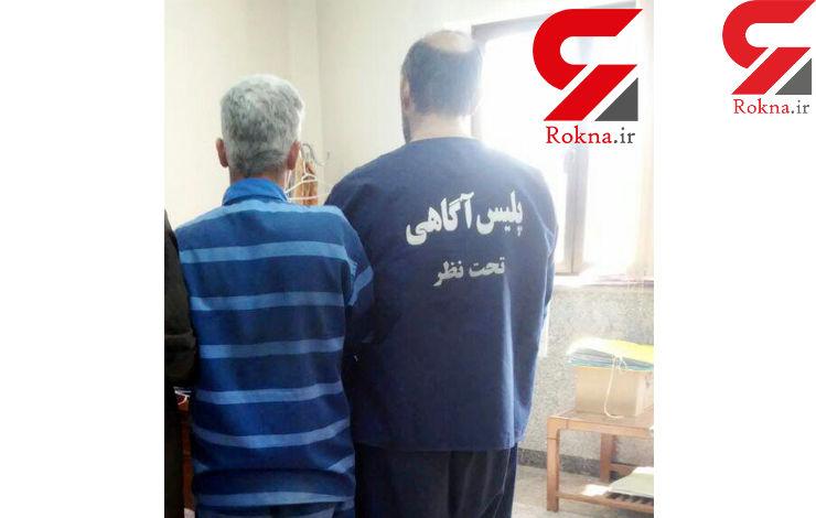 زورگیری 2برادر خشن در سایت دیوار+عکس