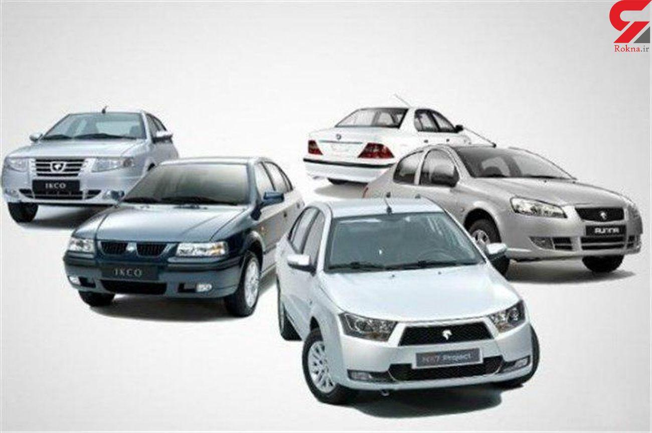 آخرین وضعیت معاملات در بازار خودرو