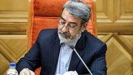 استمرار قدرت، تدبیر و منش امام خمینی (ره) توسط مقام معظم رهبری
