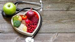 کنترل فشار خون با 6 گیاه جادویی