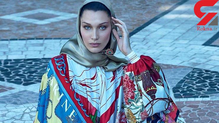خانم مدل مشهور آمریکایی با حجاب شد! + عکس