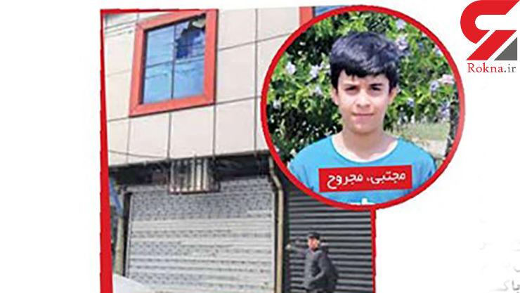 نخستین عکس از پسر 13 ساله تیر خورده / ناگفته های دلهره آور از تیراندازی وحشتناک در مشیریه + عکس و فیلم