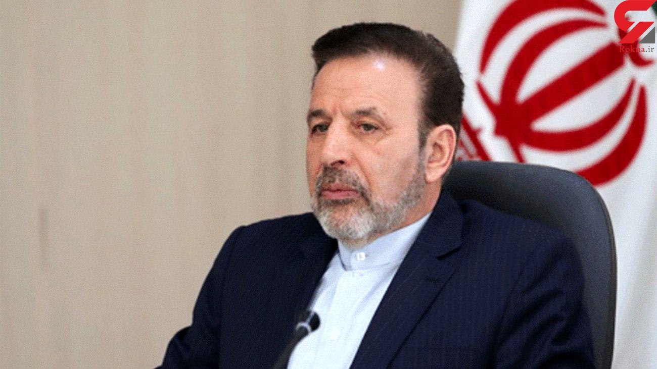 بخشی از منابع مالی مسدود شده ایران در چند کشور آزاد شد