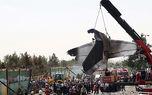 تغییر خلبان روسی قبل از سقوط هواپیمای تهران - طبس / خلبان ایرانی از لرزش خبر داشت؟