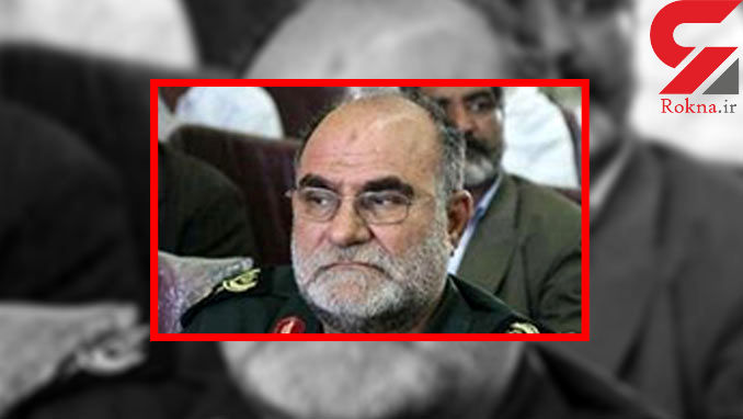 سردار منصوری یکی از فرماندهان سپاه با شلیک اسلحه خود درگذشت +عکس