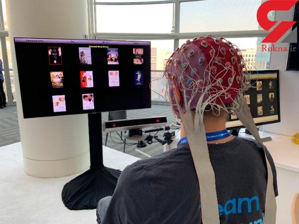 سامسونگ در حال توسعه فناوری کنترل تلویزیون با امواج مغزی است