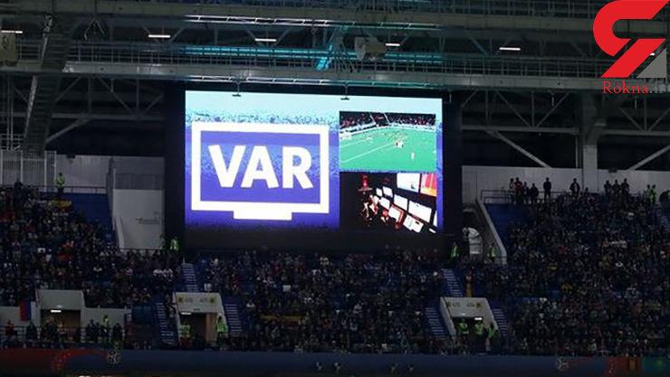 جام ملت های آسیا بدون VAR