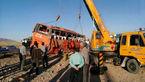 پیام تسلیت حزب ندا در سوگ درگذشت جمعی از دانش آموزان نخبه کشور