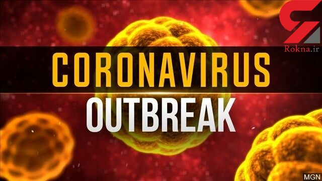 کرونا ویروسی که زنجیره تولید دنیا را مختل کرده است