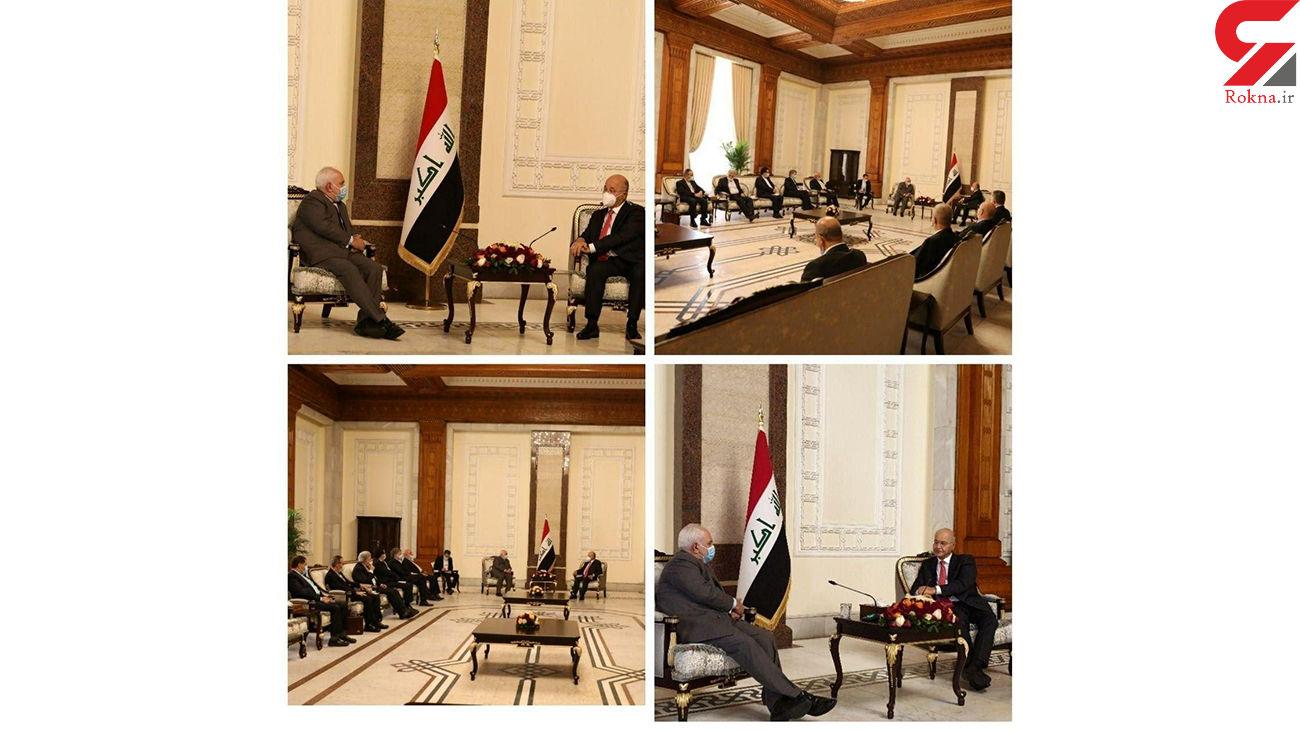 عکس هایی از دیدار ظریف با همتای عراقی + جزئیات