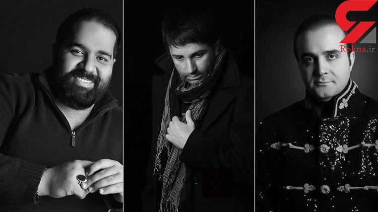 ۳ خواننده معروف ایرانی به ۲ سال حبس تعزیری محکوم شدند! +عکس حکم دادگاه